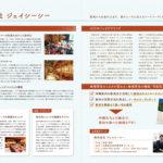 okinawaboueki_0405_ol-05