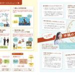 okinawaboueki_0405_ol-10
