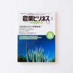 veggie_27_01