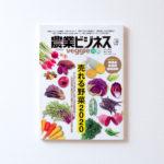 veggie_28_01